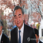 일본,방문,중국,정부,외교부