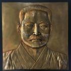 중국,송혜교,기부,논란,중국인,대해