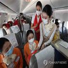 학생,비행,체험,티웨이항공