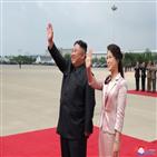 김여정,설주,제1부부장