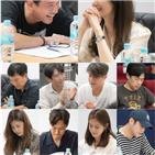 배우,황정민,기자,대본,임윤아,기대