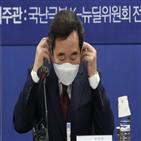 대표,공수처,검찰개혁,통제,검찰