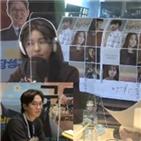 김정화,김승수,결혼,배우,남편