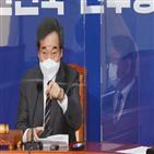 검찰총장,대표,검찰,통제,장관