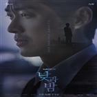 남궁민,티저,포스터,공개