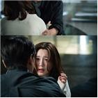 박진겸,앨리스,김도연,위기