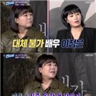 김혜수,이정은,형사