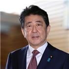 일본,아베,조선인,총리
