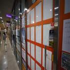 전셋값,상승,아파트,서울,상승률,기록,전주