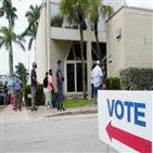 사전투표,대선,투표,참여