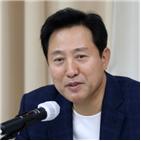 고민정,오세훈,의원