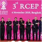 체결,협정,캄보디아,아세안,역내포괄적경제동반자협정