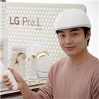 탈모,LG전자,LG,프라,메디헤어,의료기기