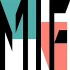 모빌리티,미래,현대차그룹,크래들,현대,가치