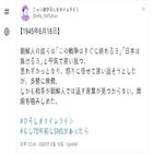 히로시마,NHK,조선인,방송국,인권구제,변호사회
