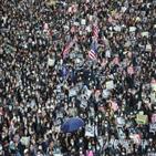 캐나다,중국,홍콩,제공,홍콩인,피난처