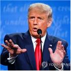 트럼프,서울,인구,3천200만