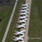 항공사,순손실,급감