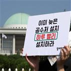추천위원,후보,민주당,민의힘