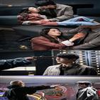 박진겸,앨리스,최종회,죽음,윤태