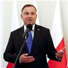 대통령,폴란드,판정