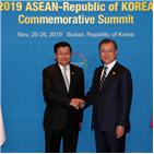 라오스,한국,대통령,총리