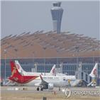 베이징,중국,코로나19,직항,운항