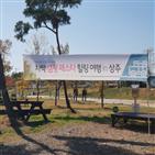경북,참여자,상주,프로그램,참여