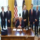이스라엘,수단,미국,정상화,관계