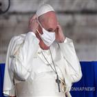 교황,확진,교황청,알현