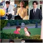유인나,강아름,문정혁,임주환,사랑한,스파이,첩보전