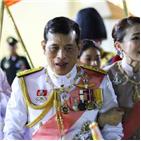 국왕,태국,마하,왕실,국민,재산,푸미폰,시위대,사용,사유