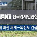 회장,이건희,삼성,삼성그룹,경제