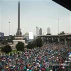 의회,시위대,총리,반정부,사태,논의,문제,태국,군주제,개혁