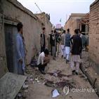 공격,사망,건물,탈레반,이번