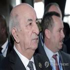 알제리,대통령,코로나19