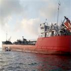 사고,선박,폭발,유조선,선원,러시아