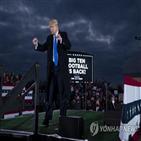 트럼프,바이든,대통령,유세,코로나19,후보,검사,자신,청중