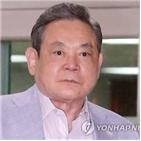 회장,삼성,호암,이건희,맹희,일본,시절,삼성그룹,후계자,사건