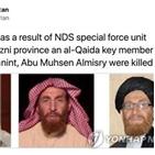 알-카에다,조직,특수부대,지도자,지역