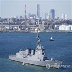 미사일,요격,어쇼어,이지스,일본,정부