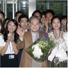 회장,삼성,신경영,삼성그룹,임직원,이건희,내부