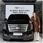에스컬레이드,김연경,다양,980만