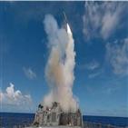 토마호크,일본,기지,방위상,공격,미사일