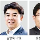 의원,한국경제신문,토론