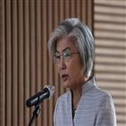 외교부,일본,후쿠시마,오염수,의원