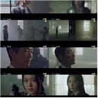 이청아,남궁민,김설현,티저,영상