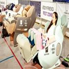 바디프랜드,안마의자,고객,소비자,일본,기업,디자인,시장