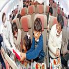 인천공항,상공,한반도,승객,모습