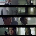 이청아,남궁민,김설현,영상,티저